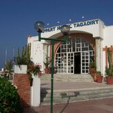 Tagadirt Hotel Picture 5