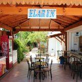 Elarin Hotel Picture 13