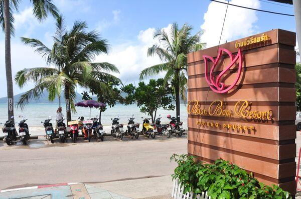 Holidays at Baan Boa Resort Hotel in Phuket Patong Beach, Phuket
