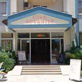 Club Sun Smile Apartments Picture 3