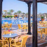 Iberotel Lamaya Resort Picture 12