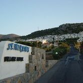 Semiramis Village Hotel Picture 3