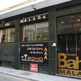 Soho Bahia Malaga Hotel Picture 3