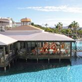 Volcan Lanzarote Hotel Picture 6