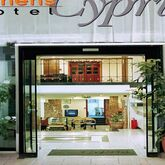 Athens Cypria Hotel Picture 0