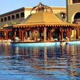 Sentido Mamlouk Palace Resort Picture 4