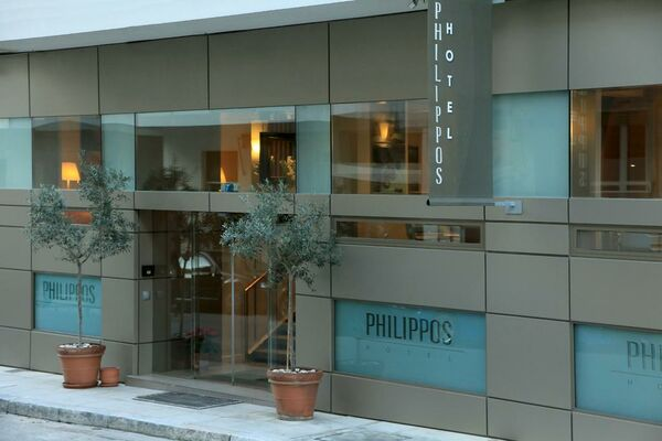 Holidays at Philippos Hotel in Athens, Greece