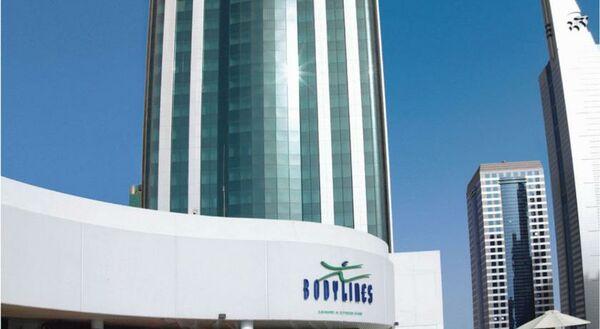Holidays at Towers Rotana Hotel in Sheikh Zayed Road, Dubai